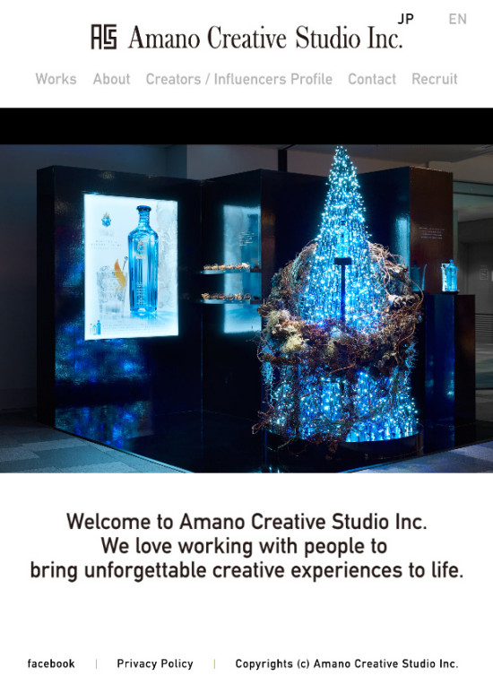 Amano Creative Studio Inc.